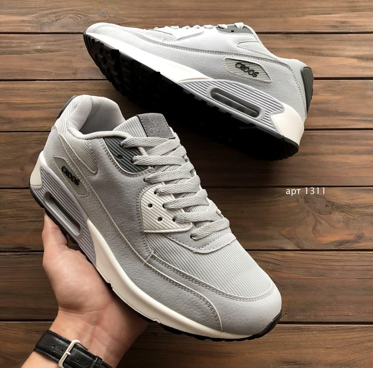 Кросівки чоловічі Nike Air Max 90 Grey Сірі