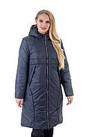 Р-50,52,54,56,58,60,62 Красивая женская модная весенняя удлиненная куртка- плащ , демисезонная . Синяя