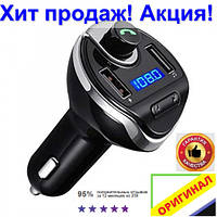 FM модулятор для автомобиля X19 авто машины трансмиттер Bluetooth USB слоты 2шт