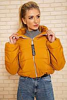 Куртка женская 129R100 цвет Горчичный