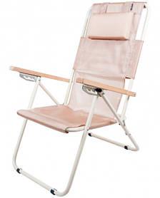 Крісло шезлонг складаний Ranger Comfort 1 RA 3301 Beige