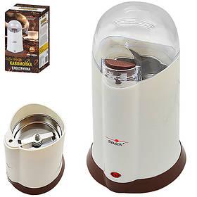 Кофемолка электрическая Stenson ME-3556 180W White/Brown