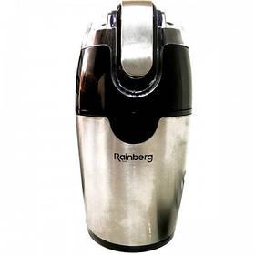 Электрическая кофемолка измельчитель роторная Rainberg RB-320 на 70 гр 600W Steel
