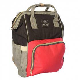 Сумка-рюкзак для мам HLV MK 2878 Red/Gray