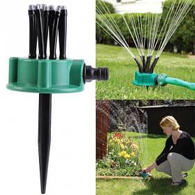Спринклерний зрошувач, розпилювач для газону Multifunctional Water Sprinklers 360 градусів