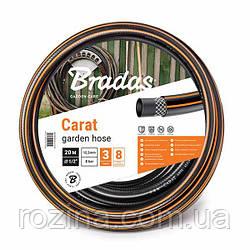 """Шланг для полива CARAT 1/2"""" 20м, WFC1/220"""