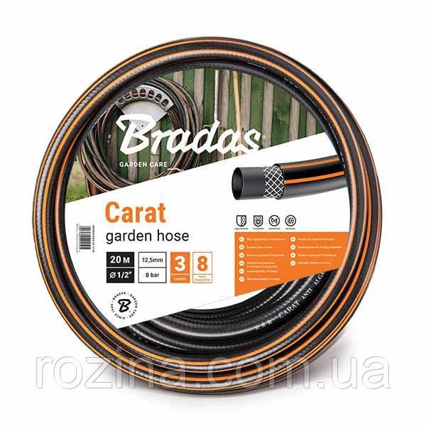"""Шланг для полива CARAT 1/2"""" 30м, WFC1/230"""