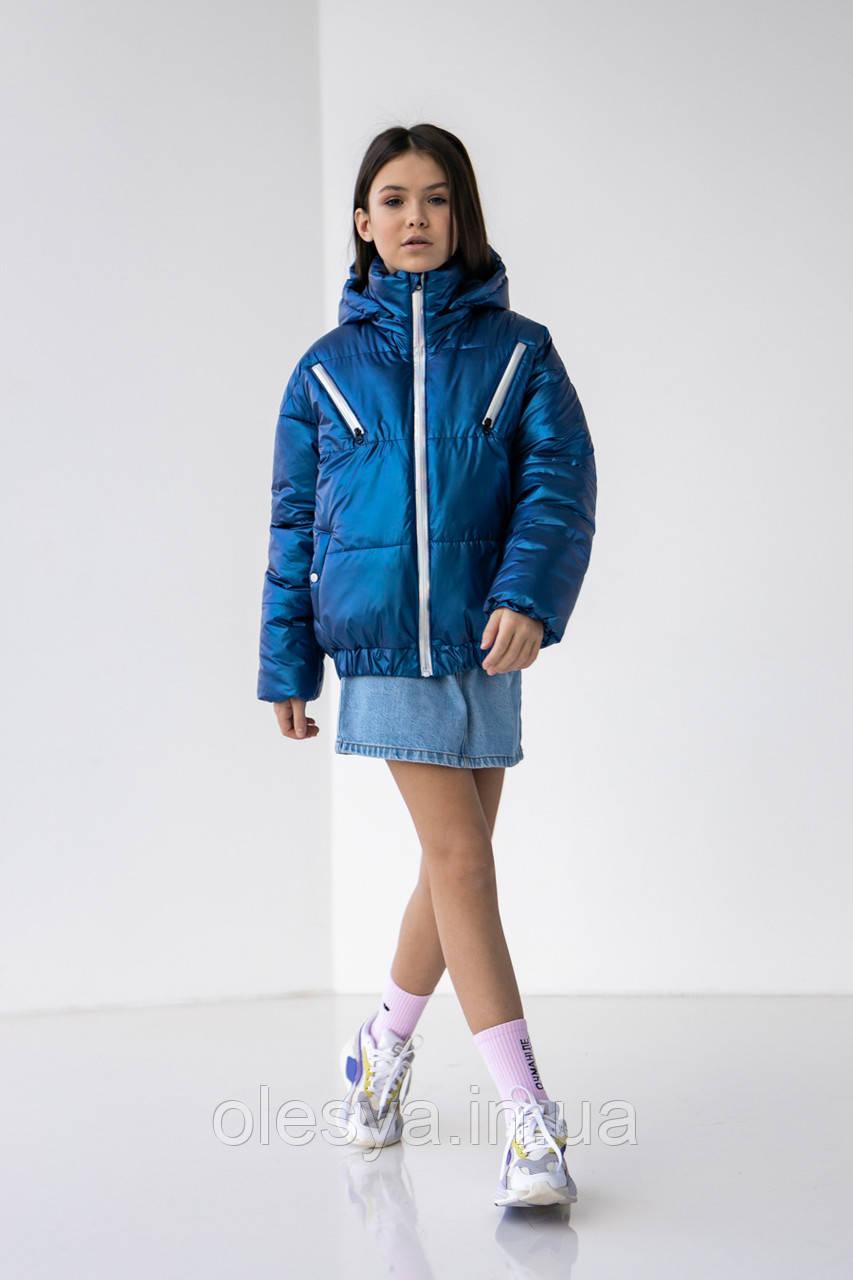 Детская демисезонная куртка на девочку тм Barbarris DEF Размеры 134-164
