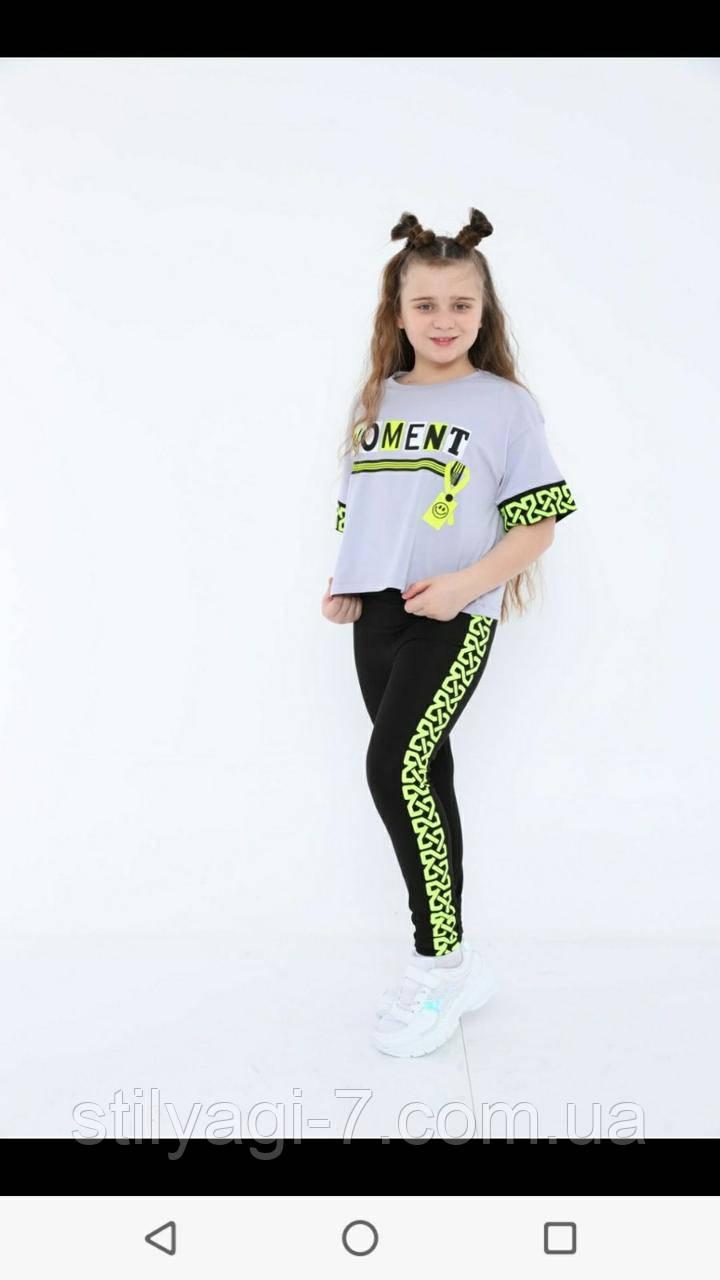 Костюм для девочки на 8-16 лет черного, желтого, серого, розового, белого, мята цвета с надписью оптом