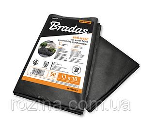 Агроволокно черное 50 гр/м², размер 2.1*10м,  AWB5021010