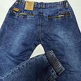 Джинсы демисезонные модные красивые оригинальные синего цвета для мальчика. Низ штанов на манжете., фото 2