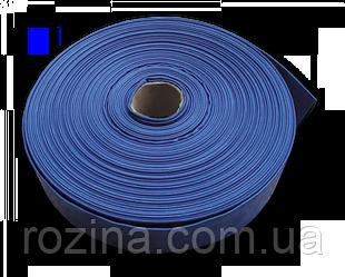 """Шланг AGRO-FLAT W.P.2, 3"""", 100 м, BLUE, WAF2B300100"""