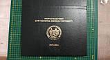 Обкладинки для дипломів Круті!, фото 4