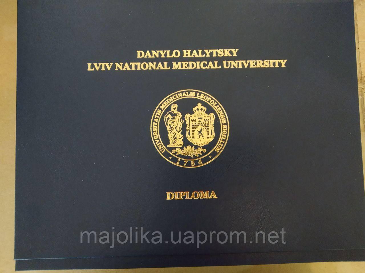 Обкладинки для дипломів Круті!