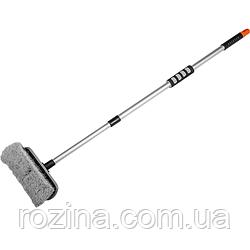 Щітка для миття 20см, телескопічна ручка 80-130 см, ES2072
