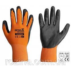 Перчатки защитные NITROX ORANGE нитрил, размер  11, RWNO11