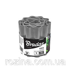 Бордюр хвилястий, 9м*15см, сірий, OBFGY 0915