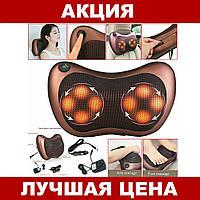 Массажер, массажная подушка для дома и машины Massage pillow CHM-8028 Spartak IM 46477 8 роликов