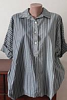 Блуза женская комбинированная