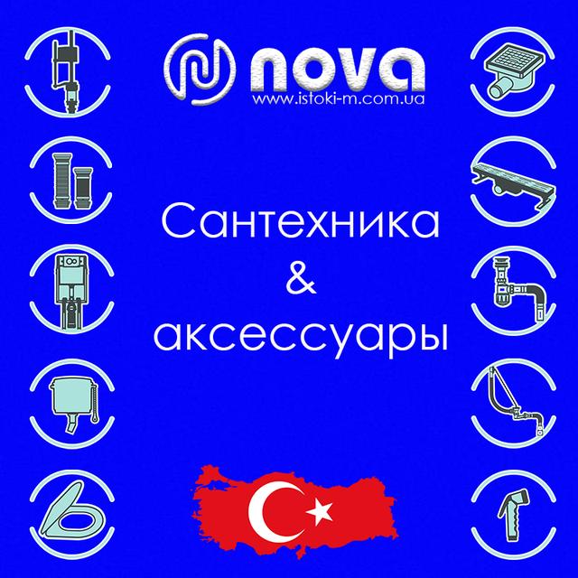NOVA Plastik сантехническая продукция и аксессуары для ванной комнаты