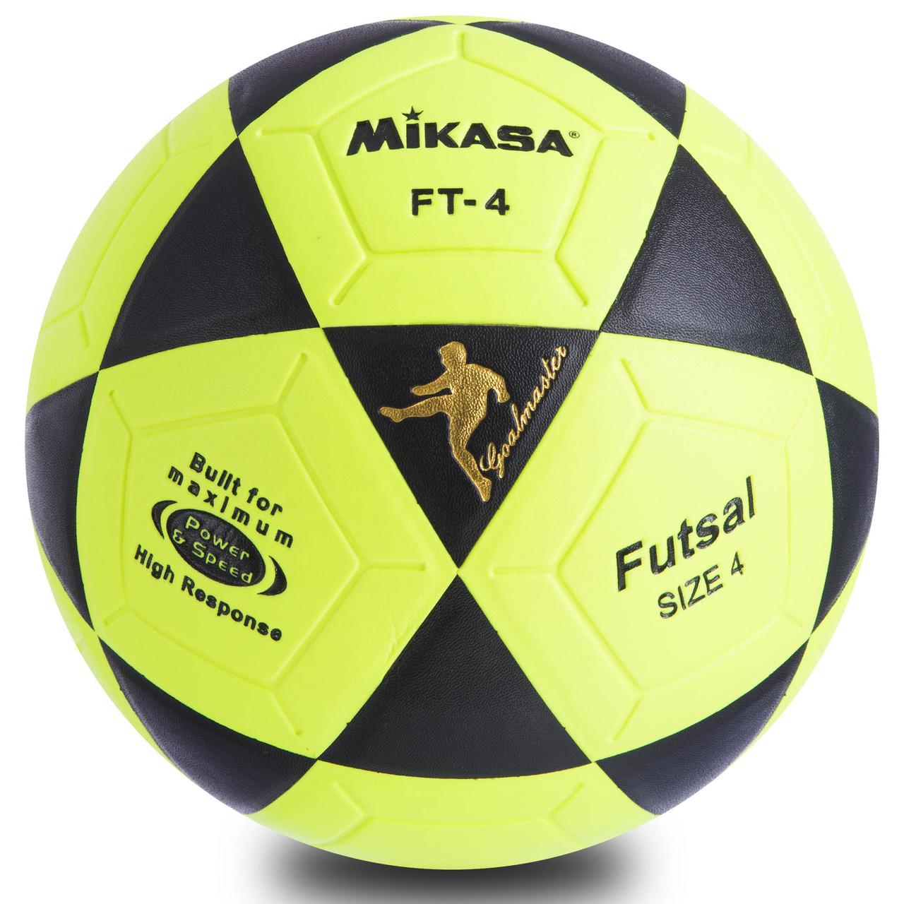 М'яч для міні-футболу №4 Клеєний-PVC FB-0450, Салатово-чорний