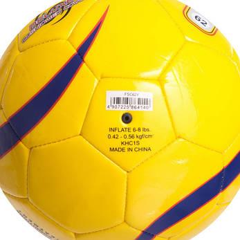М'яч футбольний для гри в залі №4 ламін. MIKASA FSC62Y, фото 2