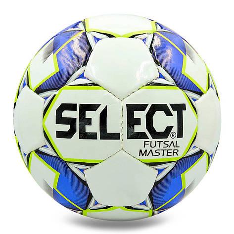 Мяч для футзала №4 SELECT MASTER ST-8147, Бело-синий, фото 2