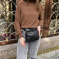 Жіноча шкіряна сумка через плече і на пояс Polina & Eiterou, фото 4