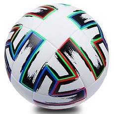 М'яч для футболу 5 розмір PU ламін. Клеєний EURO CUP 2020 FU1549, фото 2
