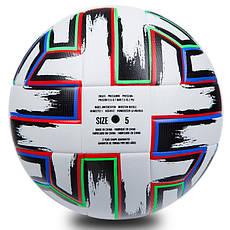 М'яч для футболу 5 розмір PU ламін. Клеєний EURO CUP 2020 FU1549, фото 3
