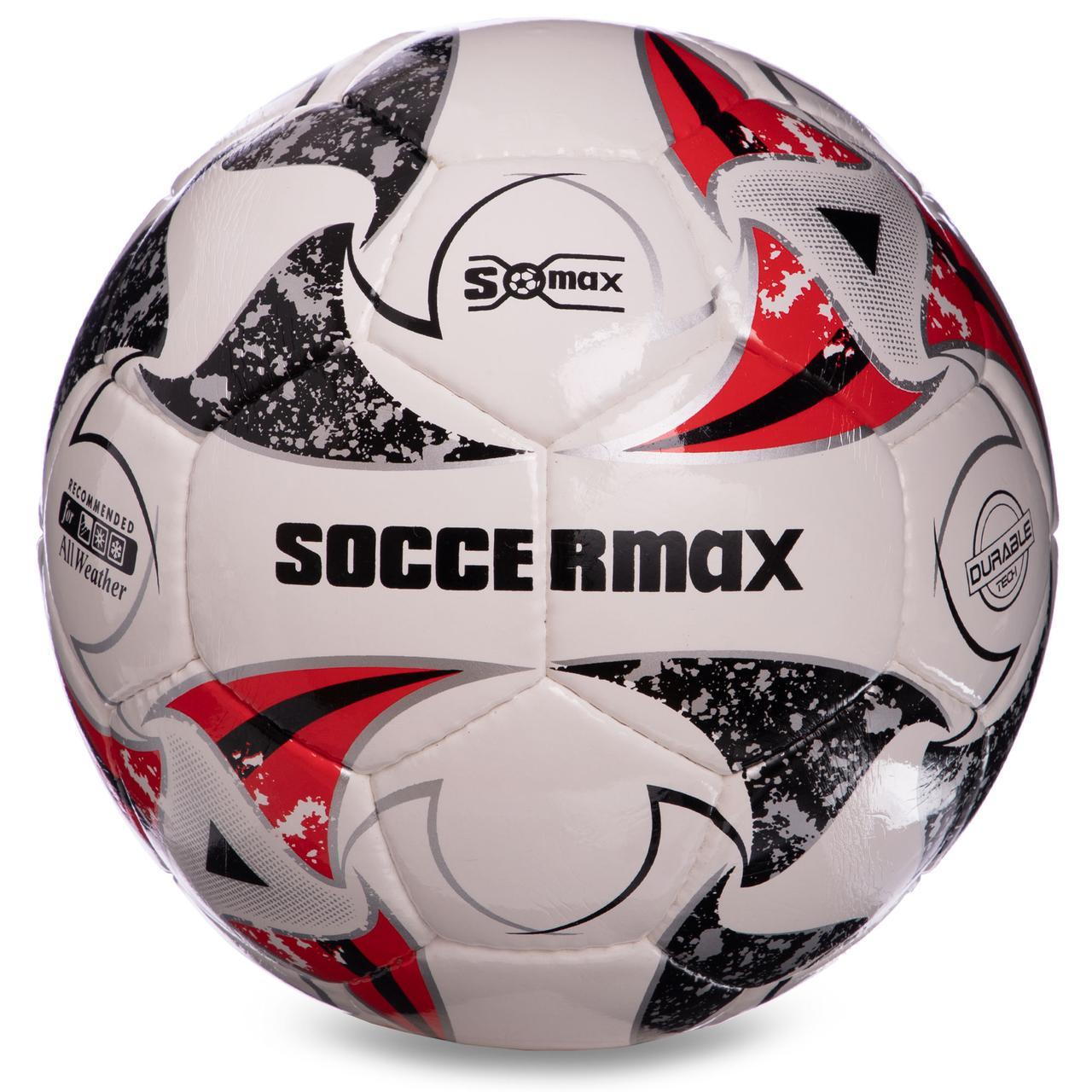 М'яч футбольний професійний №5 SOCCERMAX FIFA FB-0003