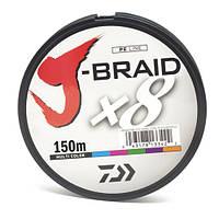 Шнур Daiwa J-Braid Х8 Multicolor 150м