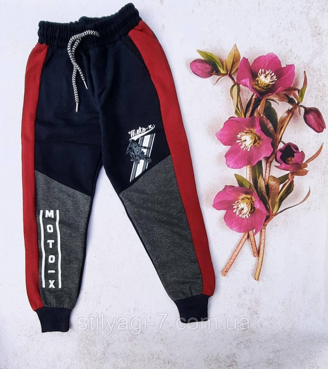 Спортивные штаны для мальчика на 9-12 лет серого, черного, синего, бордового цвета с надписью оптом
