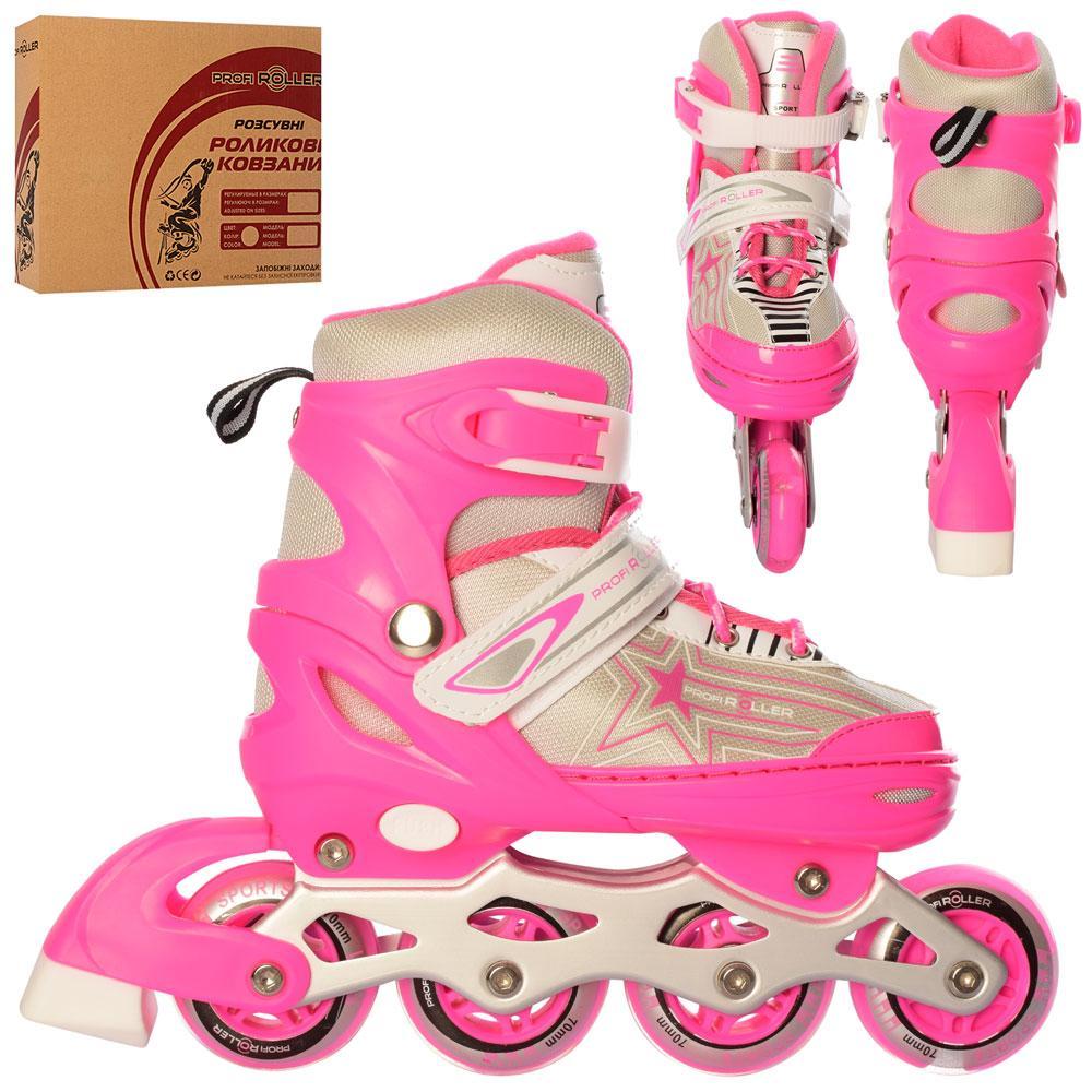 Ролики детские раздвижные Profi A 4138-M-P, размер 35-38, розовый