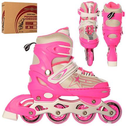 Ролики детские раздвижные Profi A 4138-M-P, размер 35-38, розовый, фото 2
