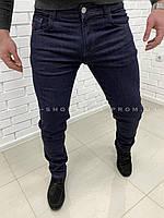 Мужские темно-синие джинсы Stefano