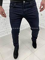 Мужские синие джинсы Stefano