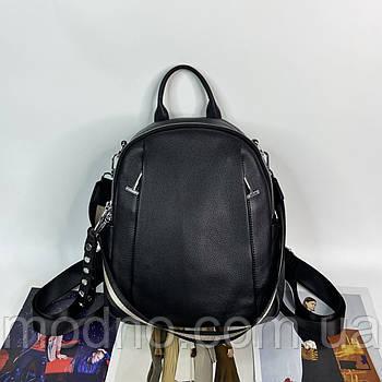 Женский кожаный вместительный городской рюкзак чёрный