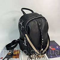 Жіночий шкіряний міський рюкзак з текстильним ремінцем на плече Polina & Eiterou, фото 6