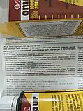 Sera омнипур Sera omnipur ліки для риб, фото 2