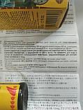 Sera омнипур Sera omnipur ліки для риб, фото 3