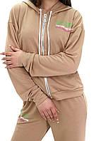 Костюм спортивный женский, двунить (42-48) оптом купить от склада 7 км Одесса