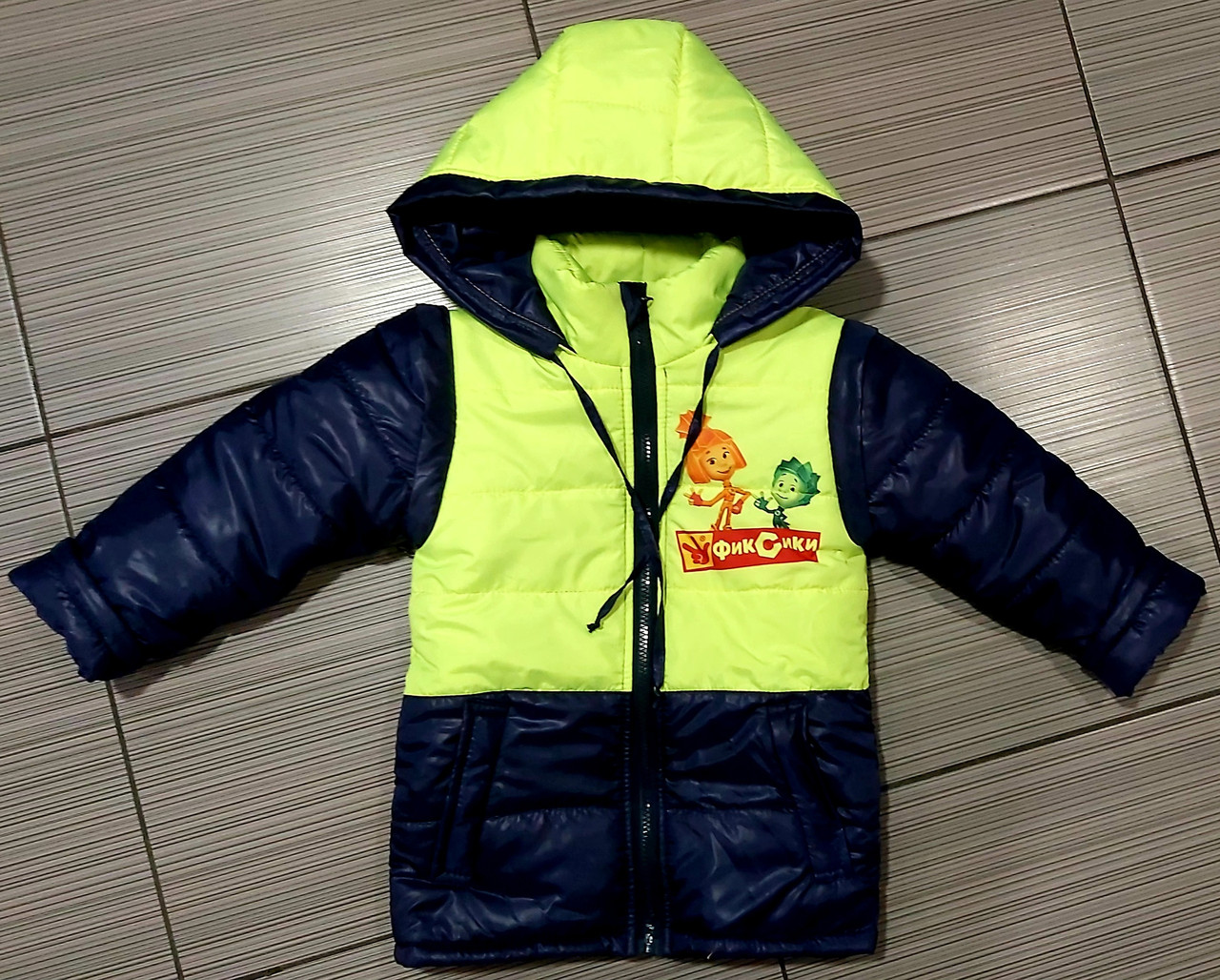 Демісезонна куртка дитяча Фиксики з отстегными рукавами