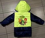 Демісезонна куртка дитяча Фиксики з отстегными рукавами, фото 3