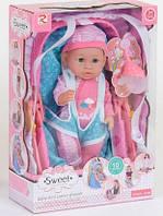 Пупс функциональный с переноской, 6 функций, пахнет, музыкальный Кукла, пупсик, подарок для девочки