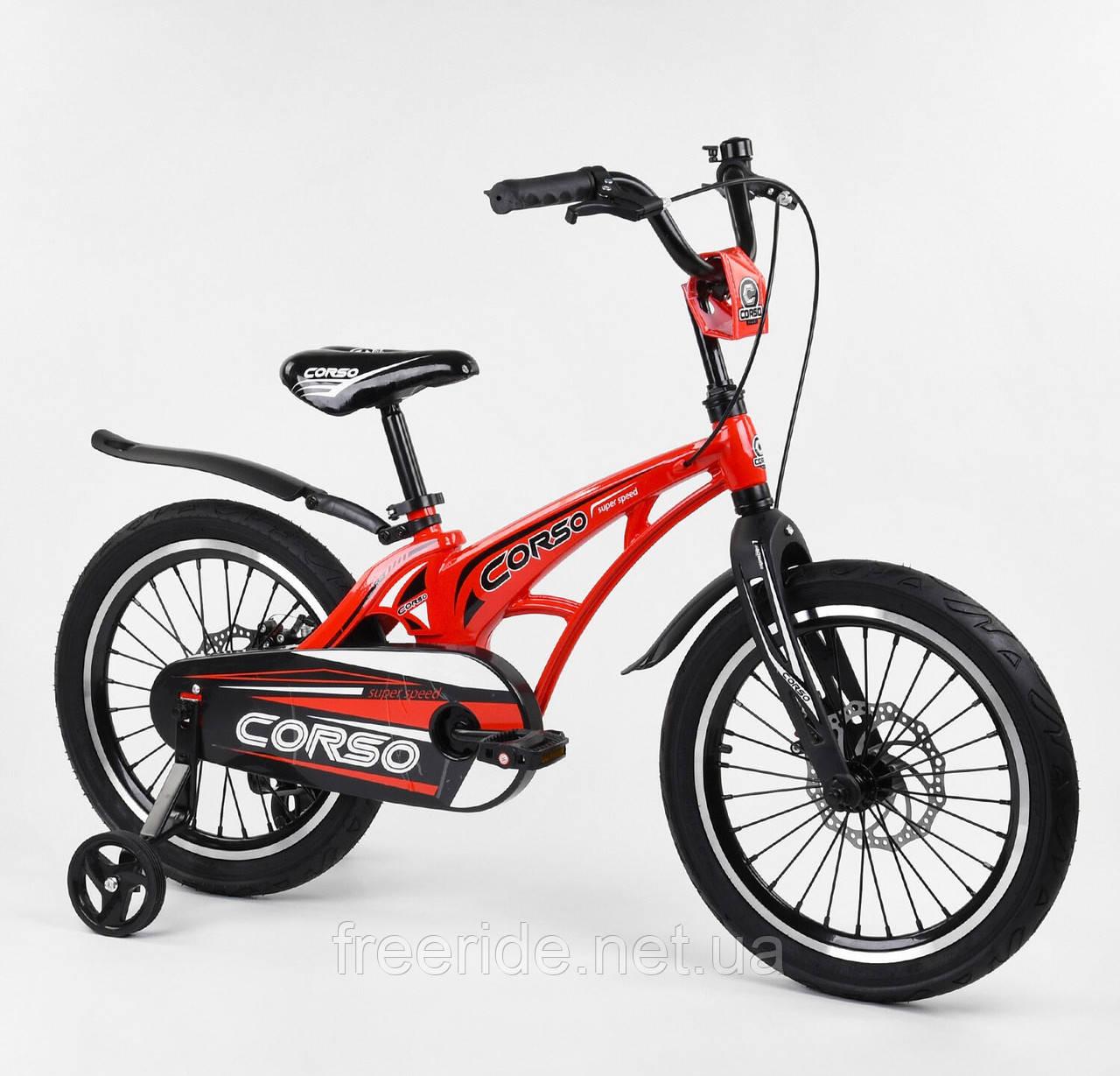 Детский Велосипед CORSO MG-18 (с усиленными спицами), магниевая рама, диск тормоза