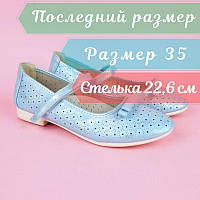 Блакитні туфлі на дівчинку, шкільна дитяче взуття тм Тому.m р. 35, фото 1