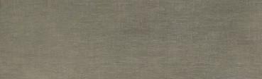 Плитка облицовочная Атем Holst R GRM 250x750