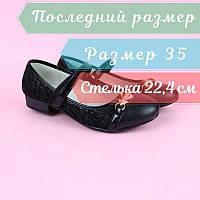 Підліткові чорні туфлі на дівчинку, дитяча шкільна взуття тм Тому.му р. 35, фото 1
