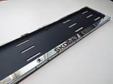 Номерная рамка для авто Skoda V2, фото 2